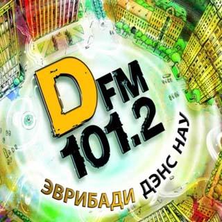 DFM Music 40 (2012) - скачать бесплатно