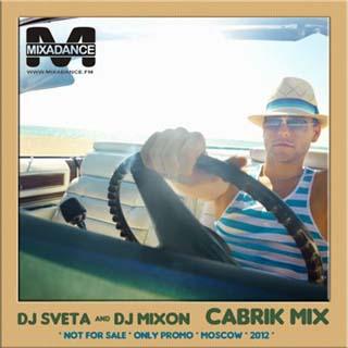 Dj Sveta and Dj Mixon - Cabrik mix (2012) - скачать бесплатно