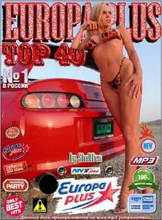 Europa Plus TOP 40 + Горячие новинки (январь/2012) скачать бесплатно
