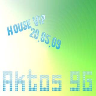 House VIP 20-05-09 скачать бесплатно