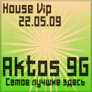 House VIP 22-05-2009 скачать бесплатно