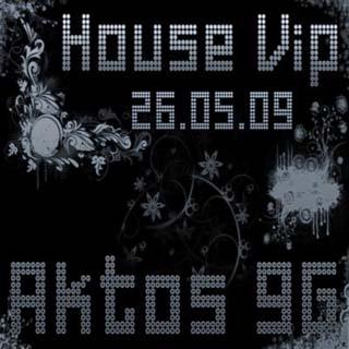 House VIP 26-05-2009 скачать бесплатно