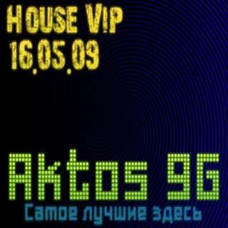 House vip 16-05-09 скачать бесплатно