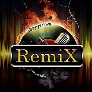 The Best Remixes Vol 8-12 (2012) - скачать