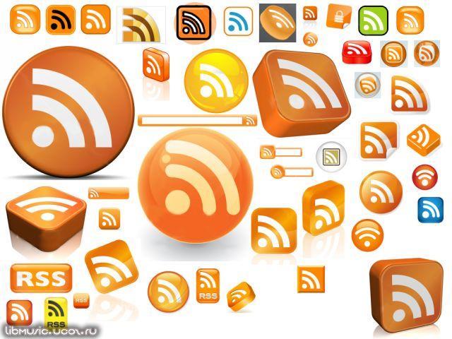 Вот какие бывают эмблеммы RSS