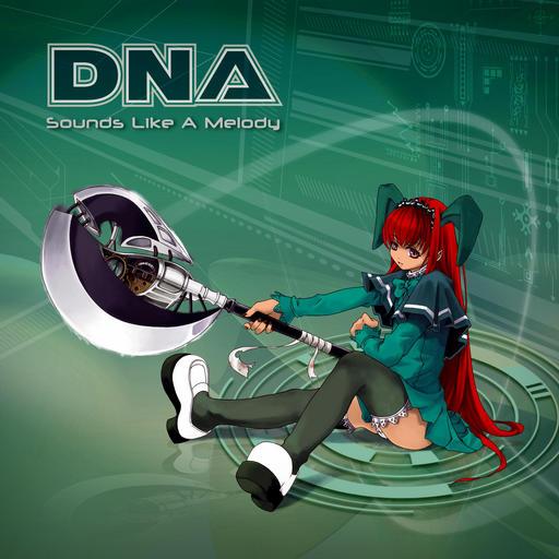 DNA - Sounds Like A Melody 2009 скачать