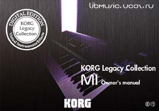 Korg Legacy Collection - мануал