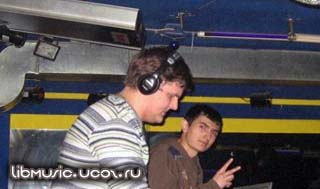 DJ Spectrum - Breaks Expedition - скачать