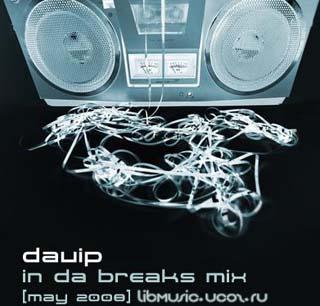 Davip - In Da Breaks Mix - скачать