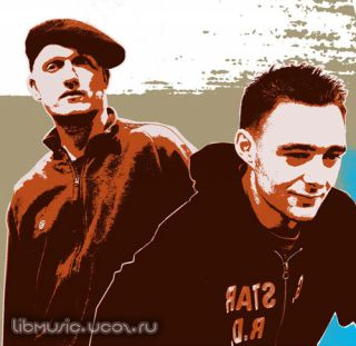 Deekline and Wizard - Boombox Mix 05-15-2008 скачать бесплатно