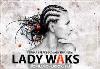 Lady Waks Radio Show 07-10-2009 скачать бесплатно