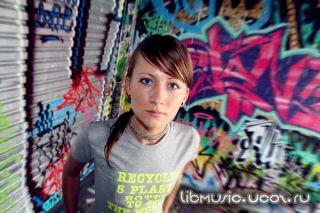 Lady Waks – Record Club 24-11-2009 cкачать бесплатно