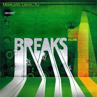 Yamamoto - From Light to Break - скачать бесплатно
