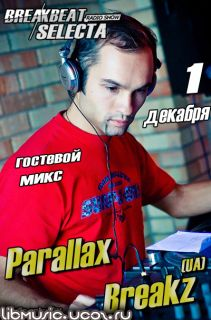 Yurkiy Show (guest mix Parallax Breakz) скачать бесплатно