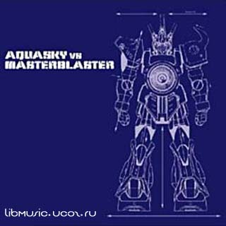 Aquasky vs Masterblaster july 2003 - скачать