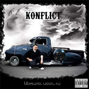 Konflict ( Kemal ) - Studio Mix 1999-10 скачать