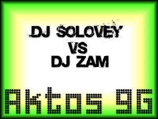 DJ Solovey vs DJ ZAM 2009 скачать бесплатно