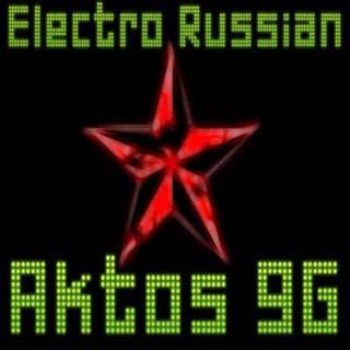 Electro Russian 2009 - скачать бесплатно