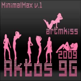 Minimal Max v 1 25-03-2009 - скачать бесплатно