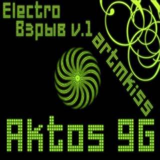 Electro Взрыв v 1 20-03-2009 - скачать бесплатно