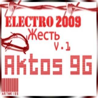 Electro Жесть v 1 23-02-2009 - скачать