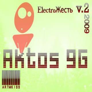 Electro Жесть v 2 25-02-2009 - скачать бесплатно