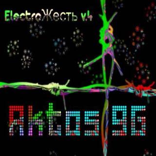 Electro Жесть v 4 16-03-2009 - скачать
