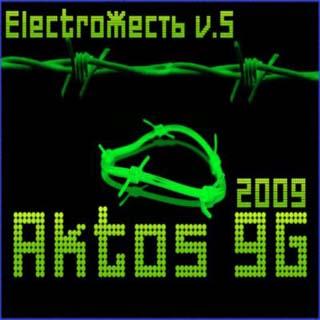 Electro Жесть v 5 20-03-2009 - скачать