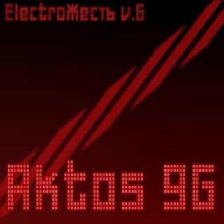 Electro Жесть v 6 26-03-2009 - скачать бесплатно