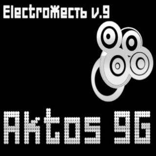 Electro Жесть v 9 04-04-2009 - скачать бесплатно