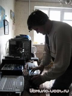 Spectrum Project - Знак Качества 013 23-May-2009 скачать