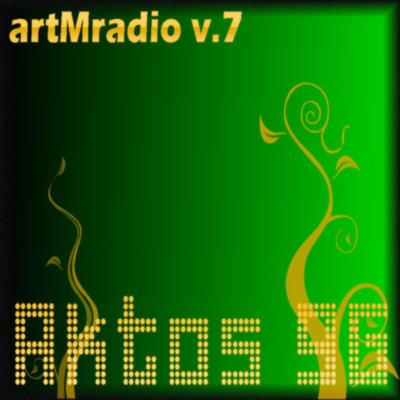 artMradio v7 26-04-2009 скачать бесплатно