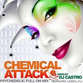 DJ Castro - Chemical Attack – скачать бесплатно