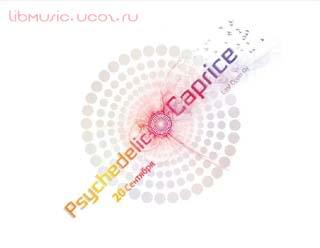 Dj Run32 - Psychedelic Caprice - скачать бесплатно