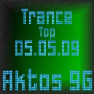 Trance 05-05-09 скачать бесплатно
