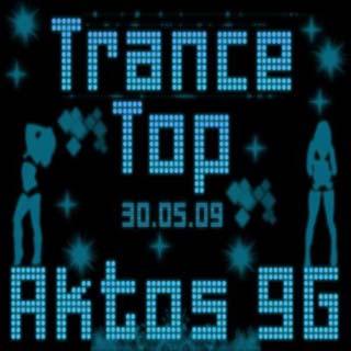 Trance Top 30-05-2009 скачать бесплатно
